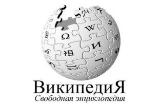 Википедия — соевый шрот